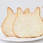 Japánban feltalálták a macska alakú kenyeret