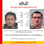 Razzia Berlinben: iszlamistákat vettek őrizetbe