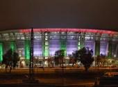 TEK tampoco apoyó la idea de un túnel VIP planificado en Puskás Arena