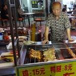 A kínaiak már okospálcikával esznek