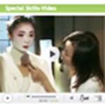 Sclipo – oktató videók és mesterfogások