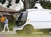 Elindultak élesben is a robot pizzafutárok Amerikában – videó