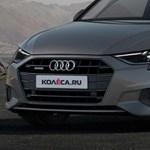 Összement a mosásban az Audi A4: íme az új A3