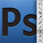 Megnyúztuk: Adobe Photoshop CS4 első blikkre