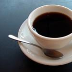 Megmondták a kutatók, mennyi kávé az, ami még egészséges egy nap