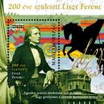 Újabb bélyegkülönlegességekkel rukkol elő a posta - képek