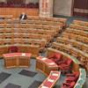 Kitiltották a parlamentből a titokban fotózó Echo Tv-s riportert