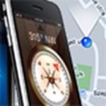 iPhone 3GS vagy iPhone 3G? Melyiket vegyünk?