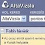 Te hogyan interneteztél 2000-ben?
