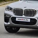 Ilyen lehet az érkezőben lévő megújult BMW X3