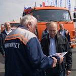 Az EU-nak egyáltalán nem tetszik a híd, amit Putyin avatott fel