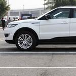 A pofátlanul lemásolt Range Rover továbbra sem illegális