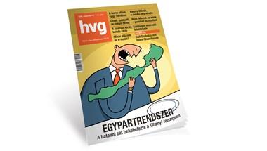 Hamvay Péter: Emberi színjáték
