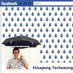 Tíz Facebook timeline-dizájn, amitől kedvet kap az átálláshoz