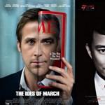 Kína nem csak termékek, hanem mozifilmplakát hamisításban is profi