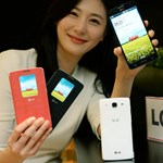 Fura kettősség jön egy új LG-telefonban