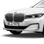 Íme teljes pompájában az új 7-es BMW
