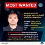 Még mindig nem fogták el a húsz embert agyonlövő thaiföldi ámokfutót