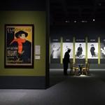 Így járhattok múzeumba teljesen ingyen
