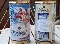 Zsiguli sör: mutatjuk a gyönyörű díszdobozos orosz italt