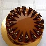 Fotók: Bemutatták az idei ország tortáját