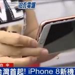 Szó szerint szétnyílt két új iPhone, az Apple már vizsgálja az ügyet – fotók